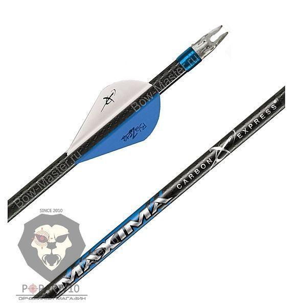 Стрела лучная карбоновая CX Maxima Blue Streak 350 Blazer Vanes