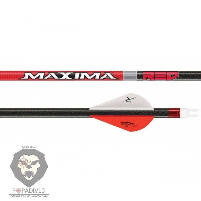 Стрела лучная карбоновая CX Maxima Red 250 Blazer Vanes