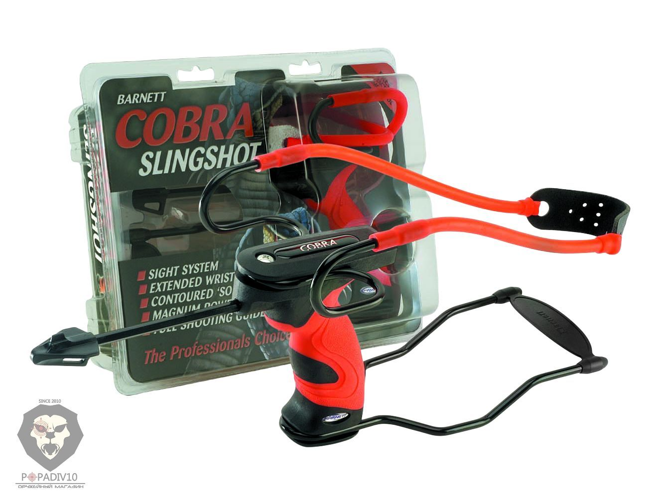 Рогатка Barnett Cobra