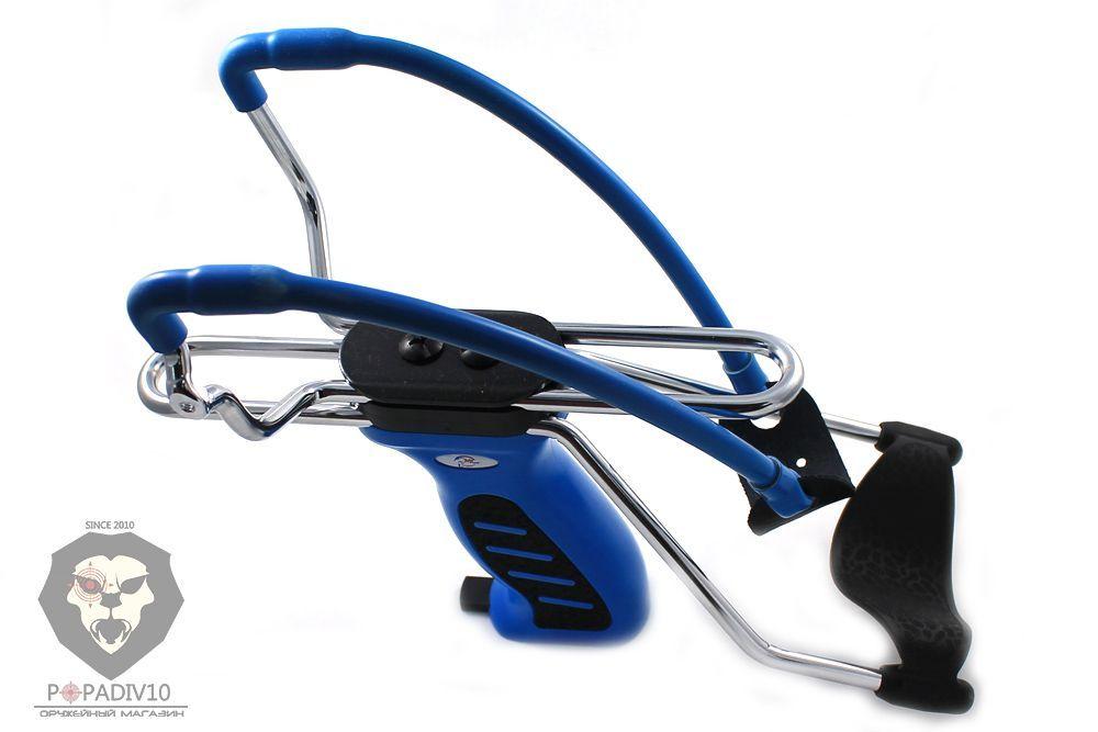 Рогатка MK-SL06 с упором и магазином (синяя)