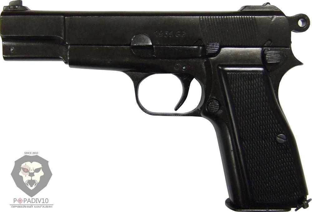 Макет пистолета Браунинг Германия (ММГ) (DE 1235)