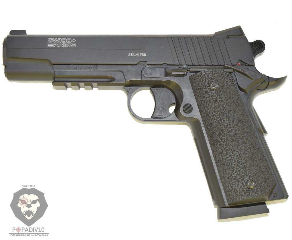 Пневматический пистолет Swiss Arms SA 1911 (Кольт)