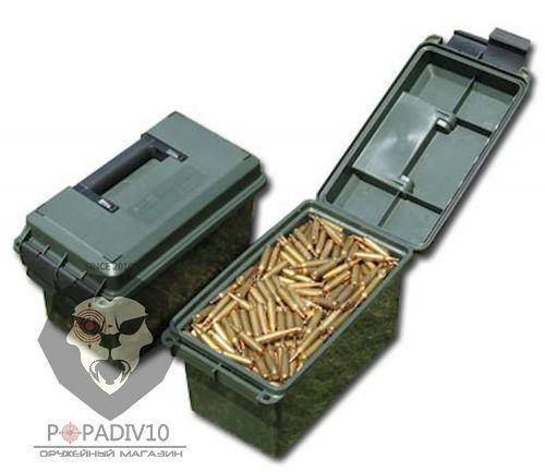 Ящик Remington для патронов 35х20х34 (влагозащитный, зеленый), шт
