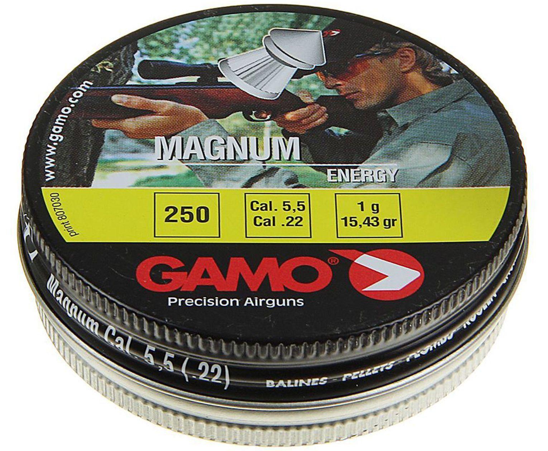 Пули пневматические Gamo Magnum 5.5 мм (250 шт, 1 г)