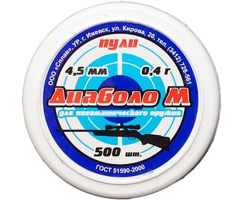 Пули пневматические Сплав Диаболо М 4.5 мм (500 шт, 0.4 г)