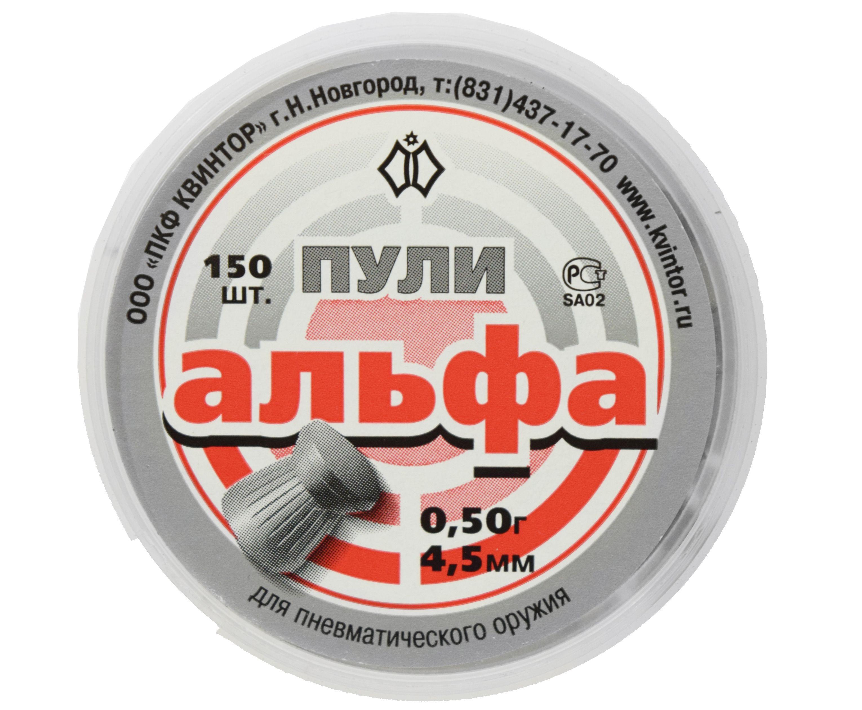 Пули пневматические Квинтор Альфа 4.5 мм (150 шт, 0.5 г)