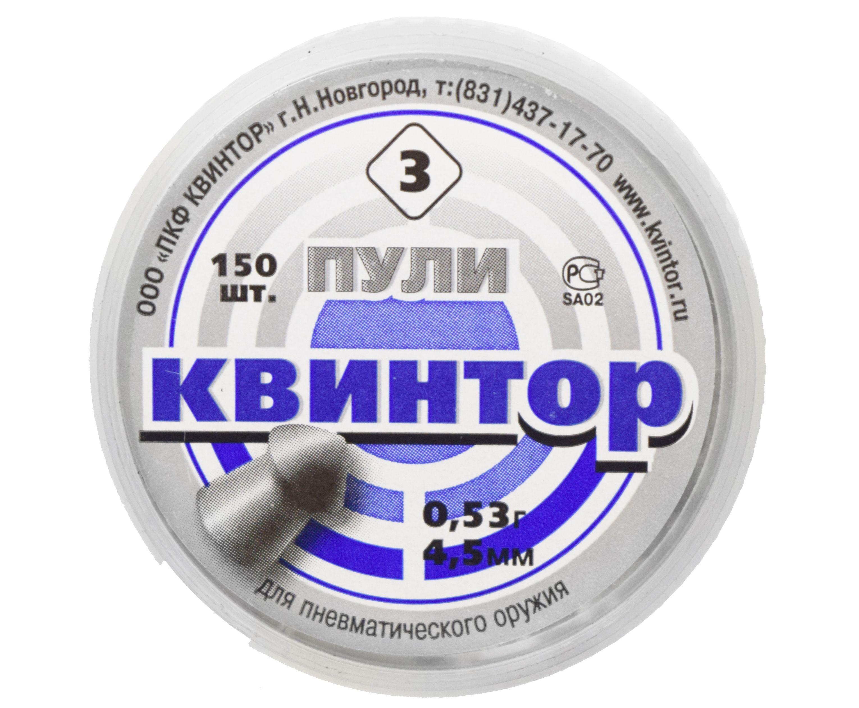 Пули пневматические Квинтор 4.5 мм (150 шт, 0.53 г, оживальные)