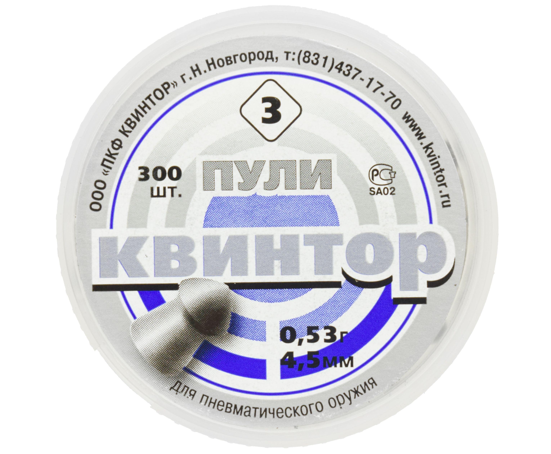 Пули пневматические Квинтор 4.5 мм (300 шт, 0.53 г, оживальные)