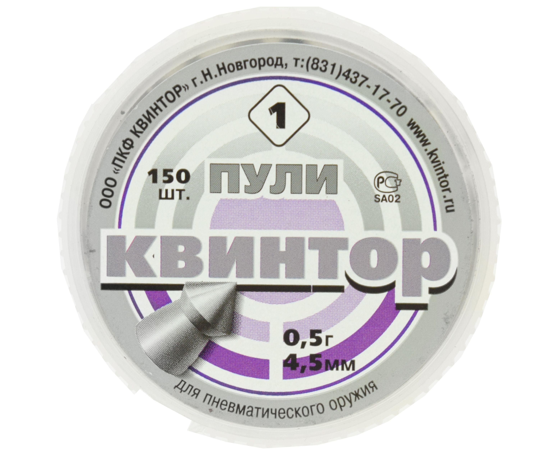 Пули пневматические Квинтор 4.5 мм (150 шт, 0.53 г, острые)