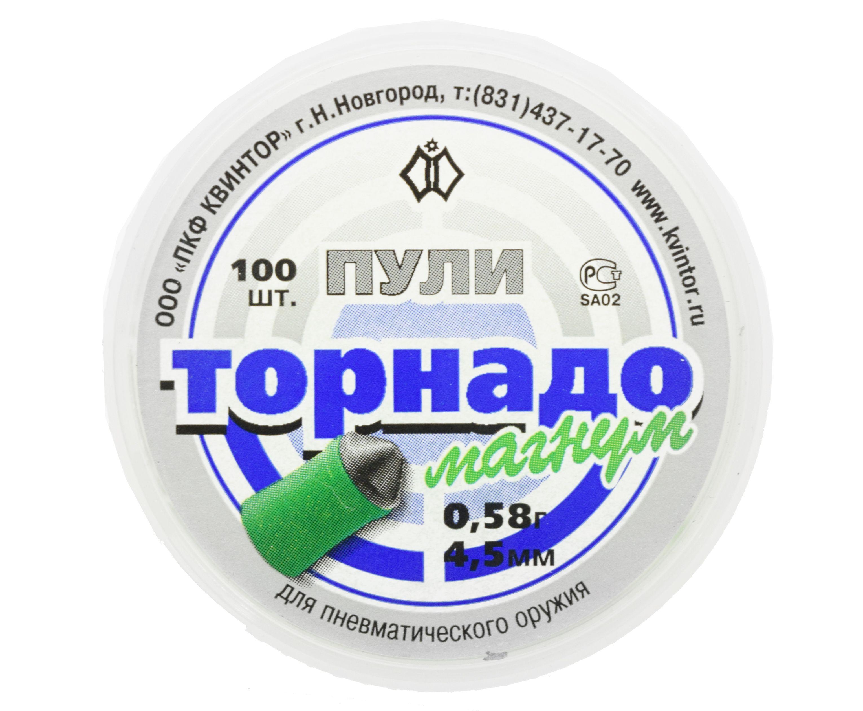 Пули пневматические Квинтор Торнадо-Магнум 4.5 мм (100 шт, 0,58 г)
