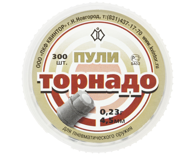 Пули пневматические Квинтор Торнадо 4.5 мм (300 шт, 0.23 г)