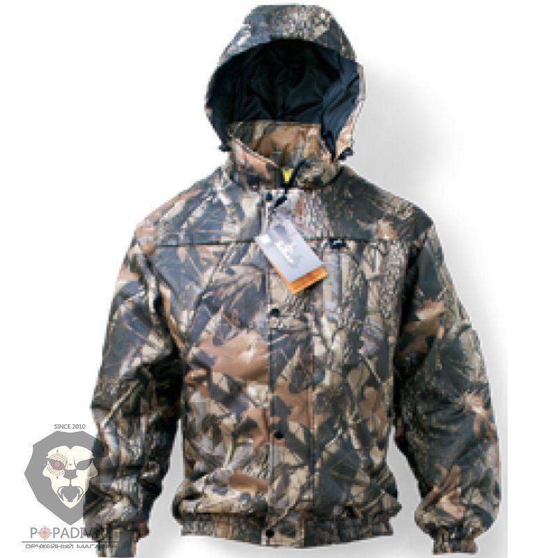 "Куртка демисезон. ""Сапсан"" (камыш) р. 44-46, шт"