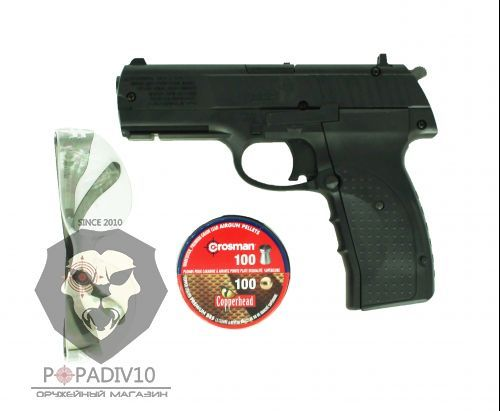 Пневматический пистолет Crosman 1088 BG Kit пули+очки