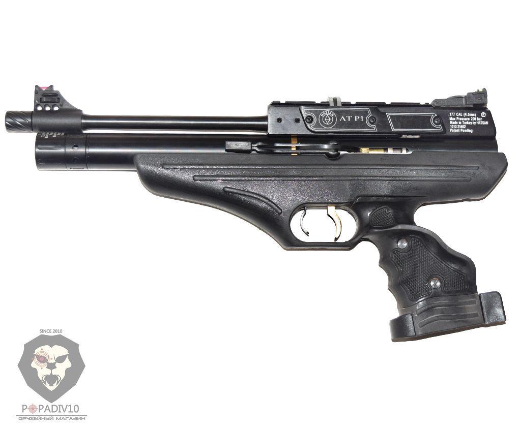 Пистолет пневматический Hatsan AT-P1