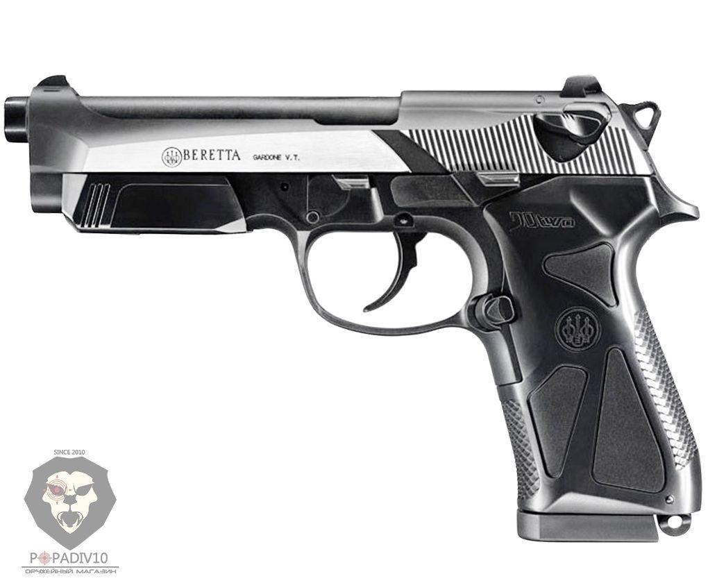 Пневматический пистолет Umarex Beretta 90 Two Dark Ops