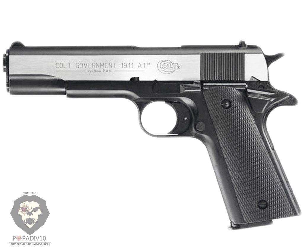 Пневматический пистолет Umarex Colt Government 1911 A1 Dark Ops