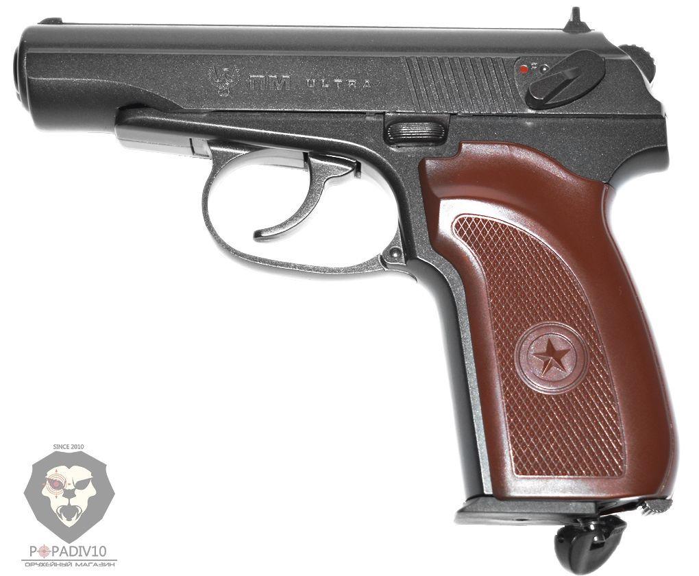 Пневматический пистолет Umarex PM Ultra (ПМ)