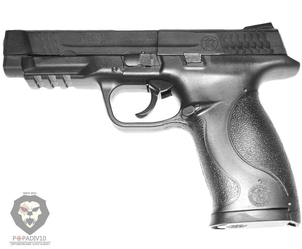 Пневматический пистолет Umarex S&W Military&Police 45
