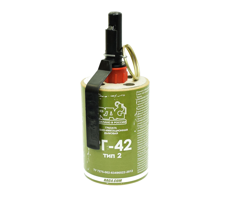 Дымовая граната имитационная ГУИП RAG RG-42 v.2 (дым белый)