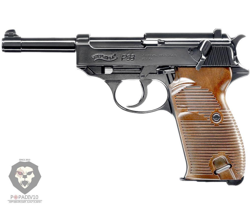 Пневматический пистолет Umarex Walther P38 (Вальтер)