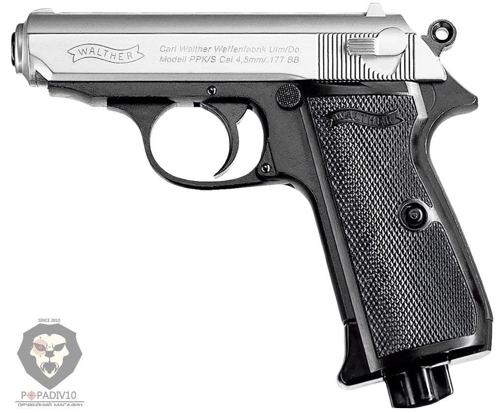 Пневматический пистолет Umarex Walther PPK/S никель
