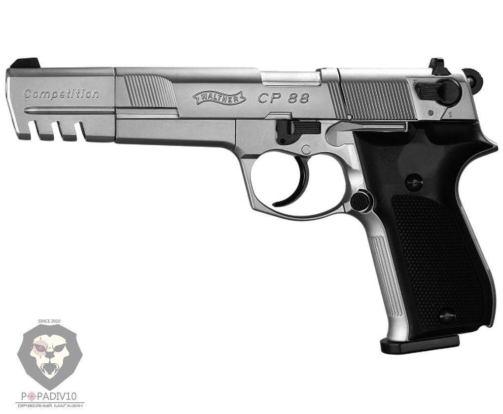 Пневматический пистолет Umarex Walther CP88 Competition (Никель)