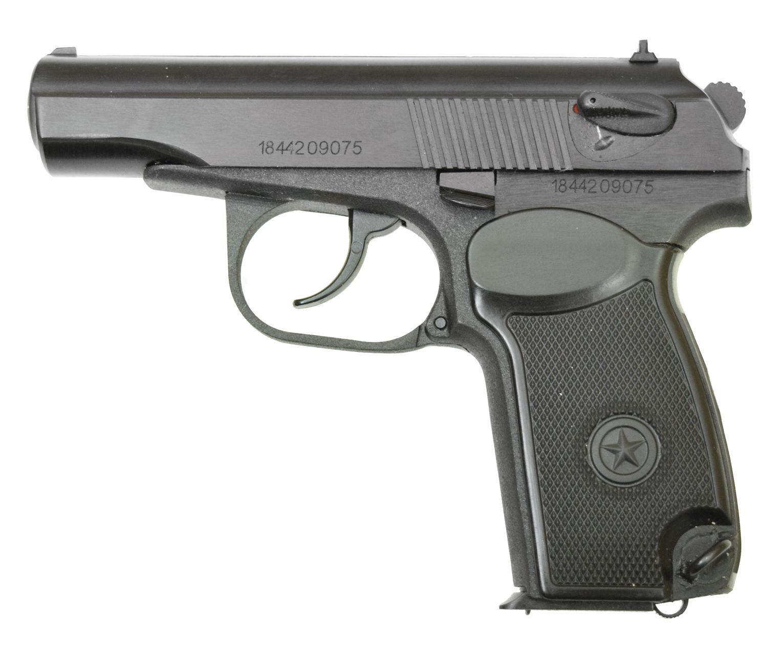 Охолощенный пистолет ПМ Р-411 (Макаров, Байкал)