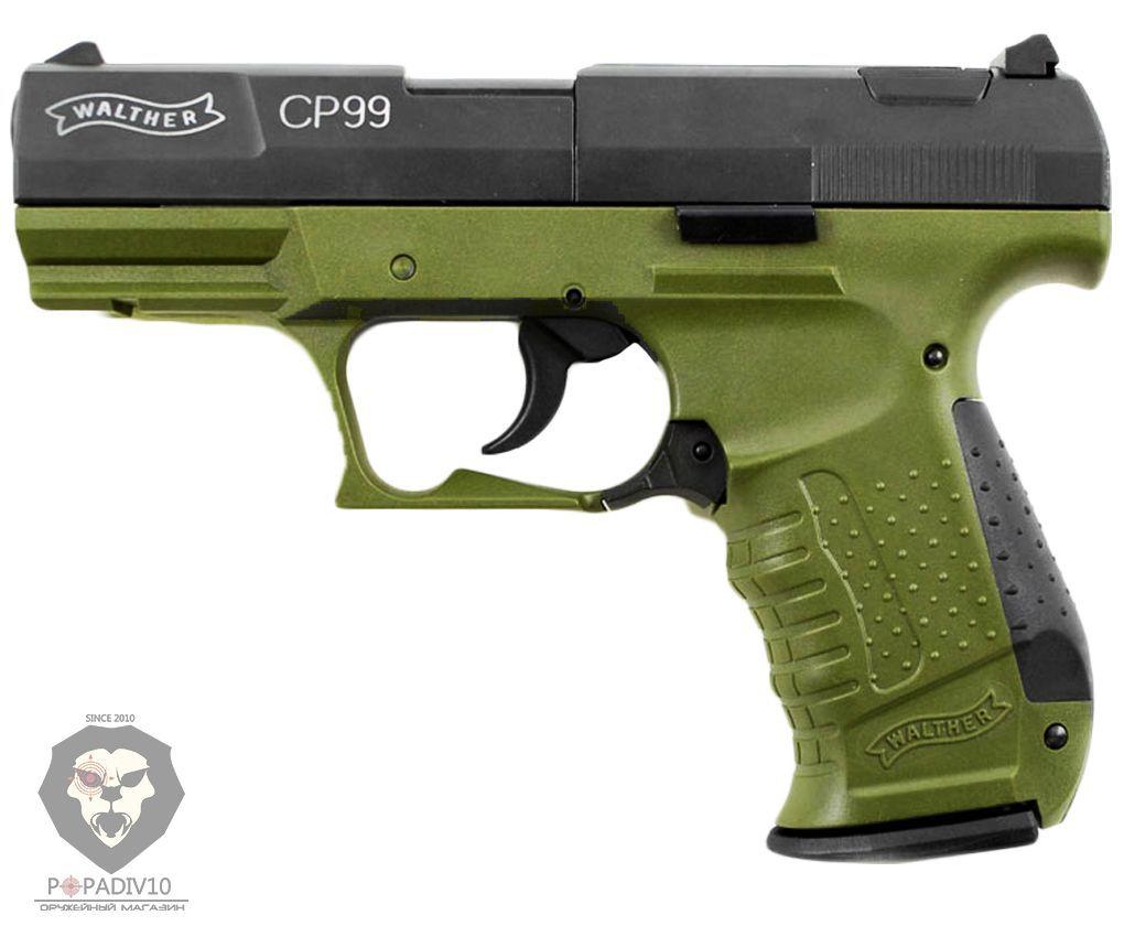 Пистолет пневматический Umarex Walther CP 99 Military