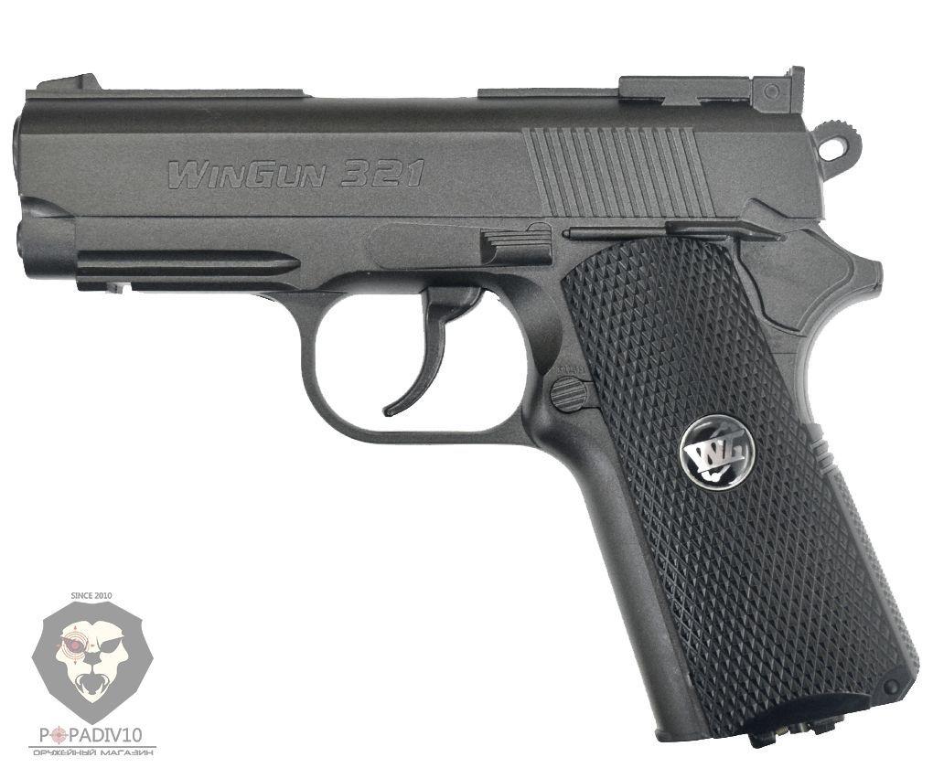 Пневматический пистолет Borner 321 Win Gun (Colt 1911 Mini)