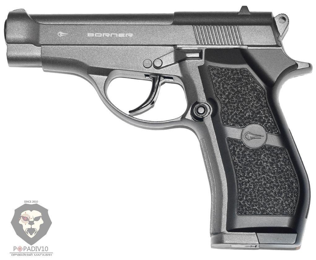 Пневматический пистолет Borner M84 (Beretta M84)
