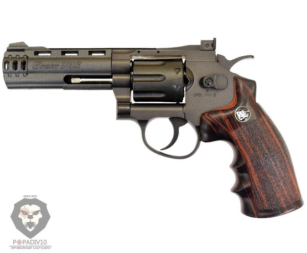 Пневматический пистолет Borner Sport 705