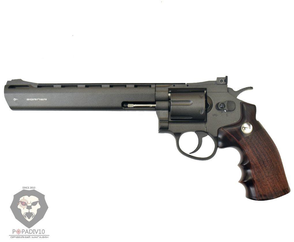 Пневматический револьвер Borner Super Sport 703