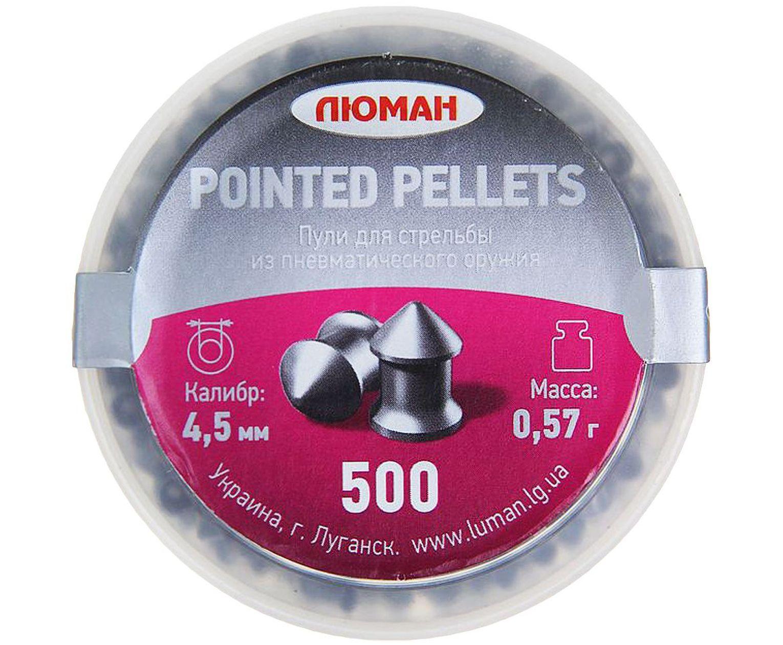 Пули пневматические Люман Pointed Pellets 4.5 мм (500 шт, 0.57 г)