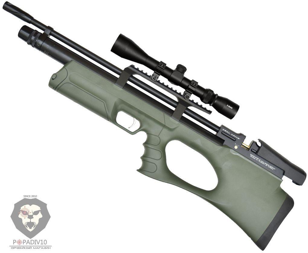 Винтовка пневматическая Kral Puncher Breaker 3S Army Green PCP (6.35 мм, зеленая)