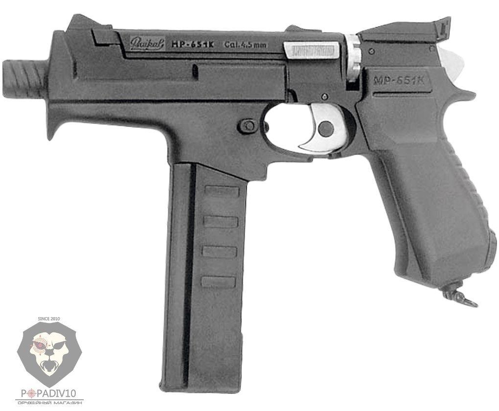 Пневматический пистолет Baikal МР-651 КС-20-08 (рукоять ПП)