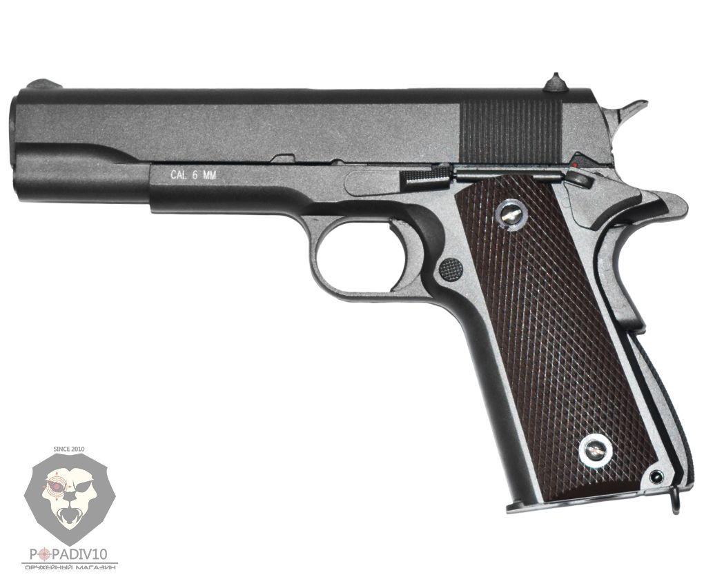Страйкбольный пистолет KWC M1911 Soft Air (Colt 1911, 6 мм)