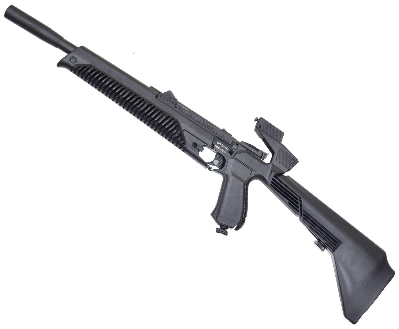 Пневматический пистолет Baikal МР 651 07 КС (4.5 мм)