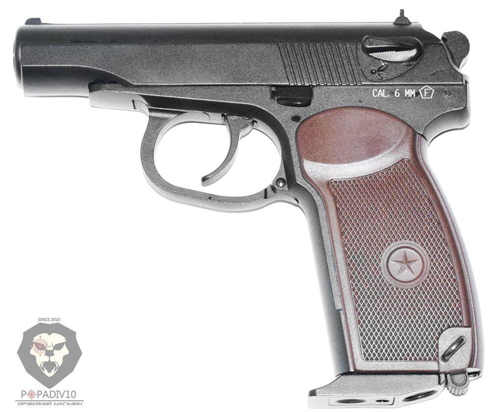 Страйкбольный пистолет KWC PM Blowback Soft Air 6 мм