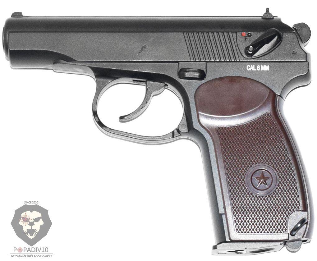 Страйкбольный пистолет KWC PM Soft Air 6 мм (CO2)