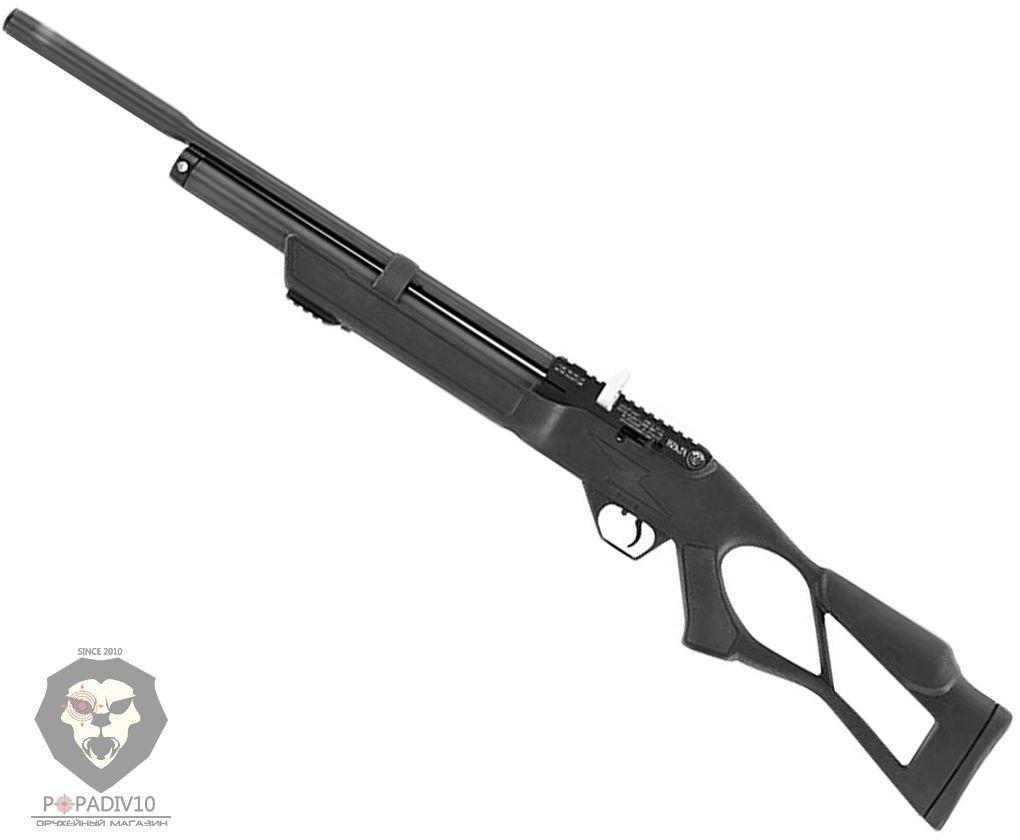 Пневматическая винтовка Hatsan Flash QE PCP