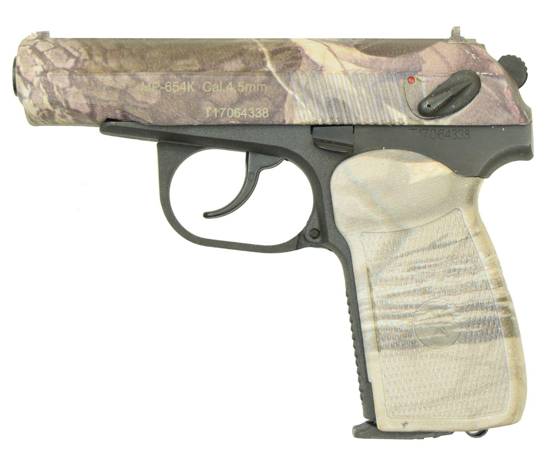 Пневматический пистолет Байкал МР 654К 23 (камуфляж ПМ)