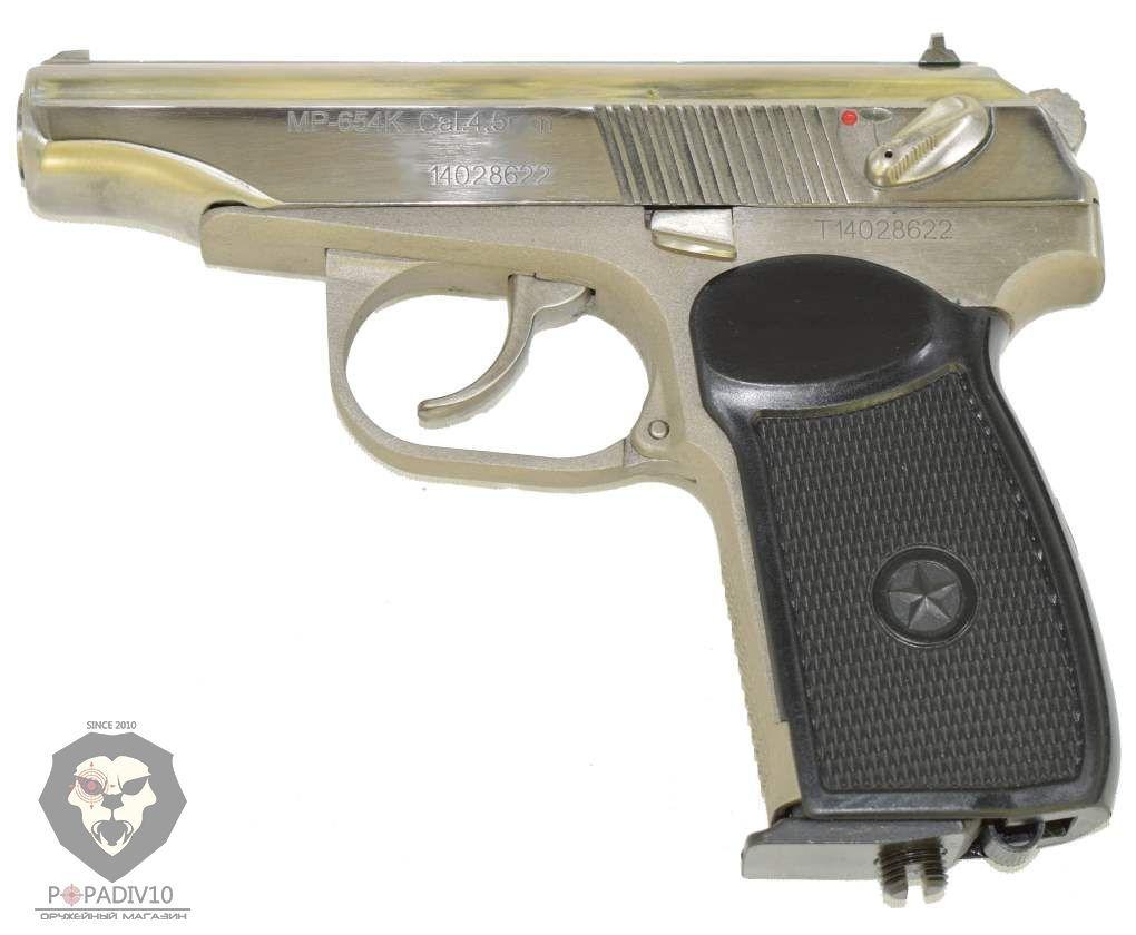 Пневматический пистолет Baikal МР 654К 24