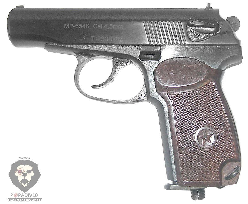 Пневматический пистолет Baikal MP-654K-33