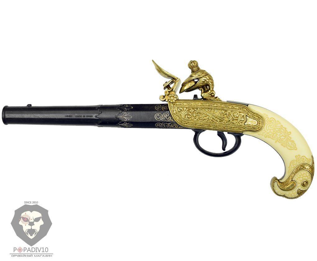 Макет пистолета кремниевого Denix D7/1238 (ММГ)