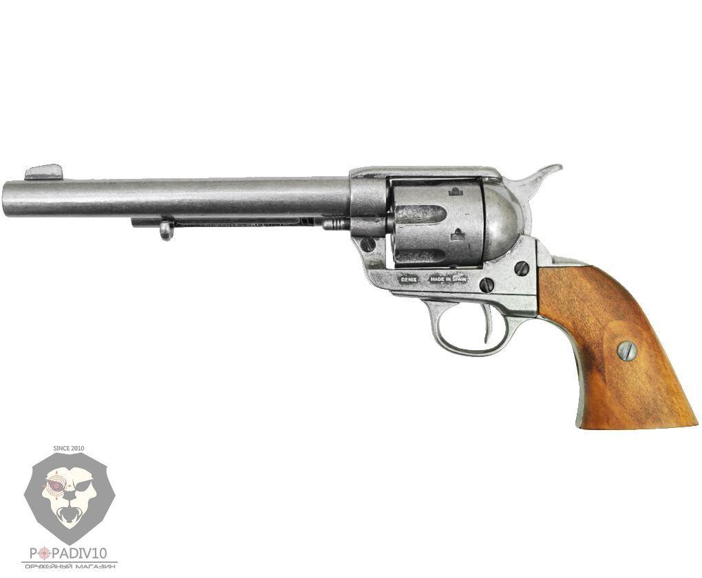 Макет револьвера Denix D7/1191G Кольт кавалерийский (ММГ, сталь)