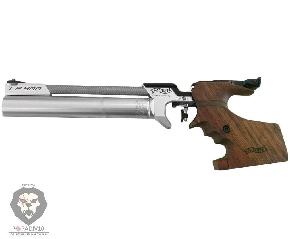 Пневматический пистолет Umarex Walther LP 400 Carbon RE M PCP
