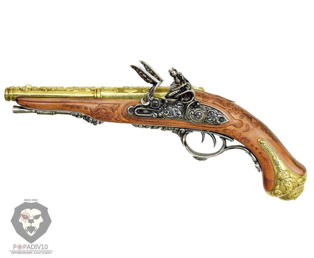Макет пистолета двуствольного Denix D7/1026 для Наполеона (ММГ)