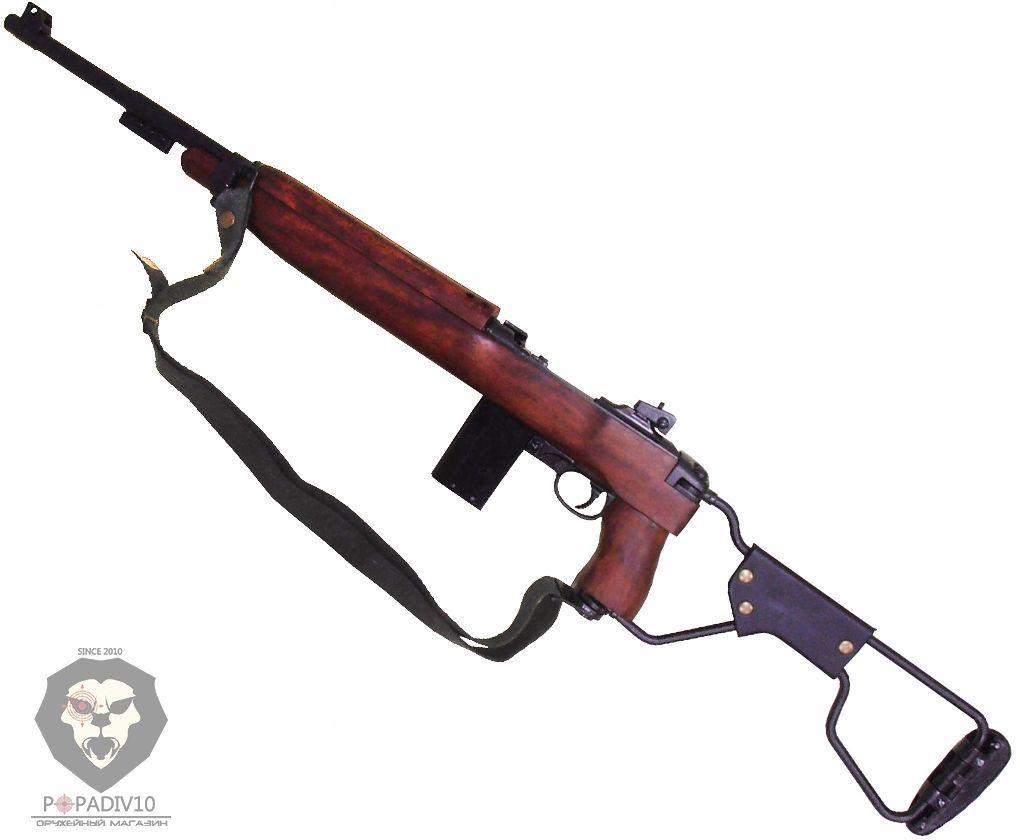 Макет карабинаDenix D7/1131C M1A1(ММГ, с ремнем)
