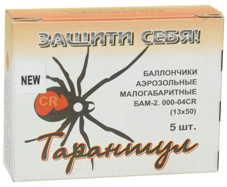 БАМ Тарантул (13 х 50 мм)