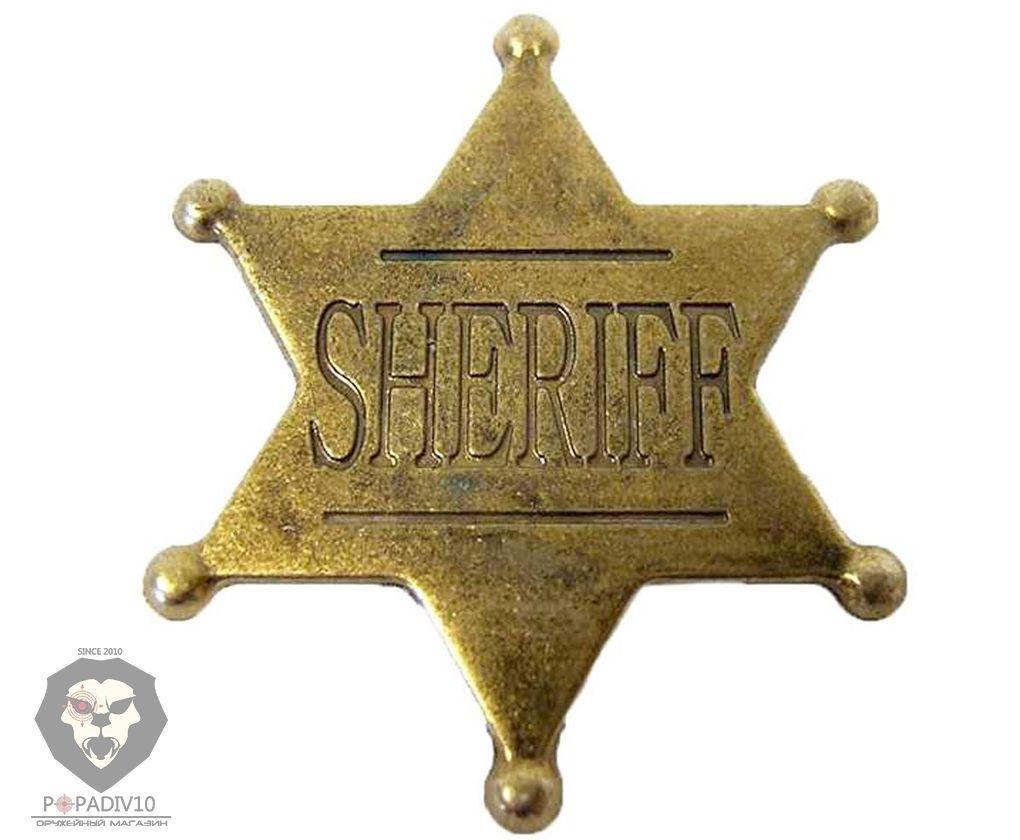 Звезда шерифа шестиконечная Denix D7/106